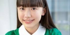 【Good news】 Aina Shinoda, 15 years old, growth is fast