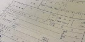 'Male, female…other?' Japan form-makers consider possible LGBT discrimination in their terminology – Japan Today