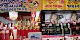 Japan's Don Quijote discount store opens in Hong Kong – Nikkei Asian Review