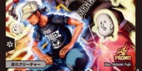 【Good news】 A person who is a skinny of maximum the hormone, becomes a card of Duema