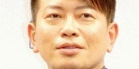 【Breaking news】 Mr. Miyasako, I received 1 million yen in the dark sales and did not report tax