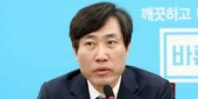 """[Sad news] Korean lawmaker """"the country where hydrogen fluoride was smuggled to North Korea is Japan"""""""