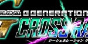 SD Gundam G Generation Cross Rays reunites Japan with old friends on November 28 – Destructoid