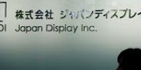 Apple supplier Japan Display secures bailout after funding shortfall – WSAU News