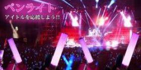 【凄 い】 Japanese idol's live, wxwx wwxx wwxxwxwxxwxwxwx