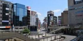 Want to live in Hachioji or Tachikawa, which one is better?