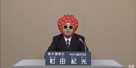 [Sad news] Party to protect the people from NHK, we will put up a strange candidate