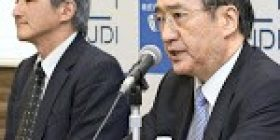 Japan Display falls into negative net worth – The Japan News