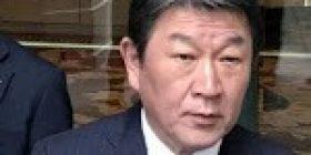 Japan touts 'significant' progress toward US trade deal – Nikkei Asian Review