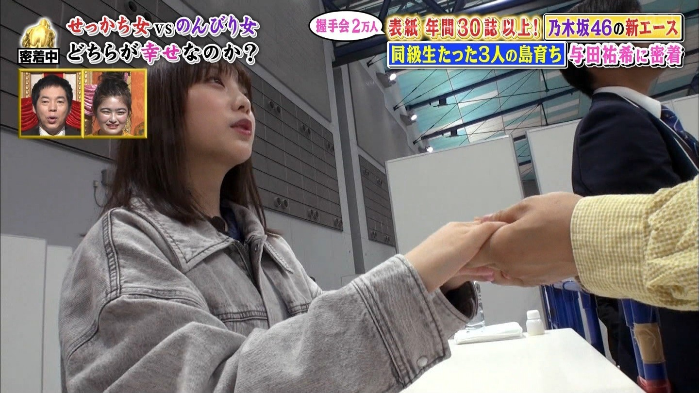 [Image] Www on the topic that the old man who came to the AKB handshake meeting is miserable