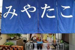 [Seyana] Hiroyuki Miyasako and parents house Takoyaki reopened.