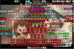 [Eeyan] Biribiri video, wwww where the comment was a license system