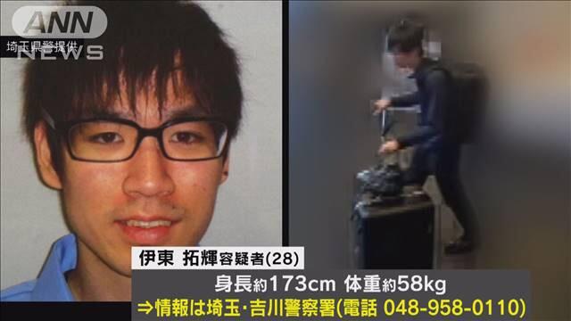 [Super image] 360 million yen stealing man, public execution wwwwww