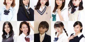 [Image] 10 cute Japanese high school girls are here wwwwwwwww