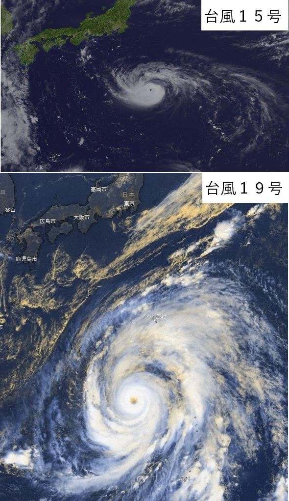 [Sad news] Typhoon No.19 seriously crazy WWWWWWWWWWWWWWWWW