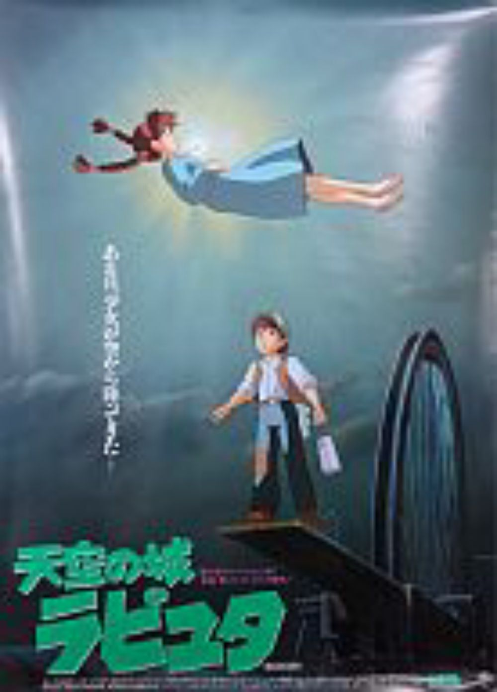 [Image] The difference between Japanese and American sense in movie posters wwwwwwwwww